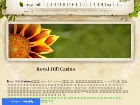 royal-hill168.weebly.com