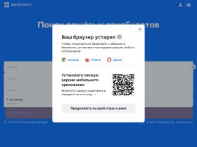 royaldrinks.ru