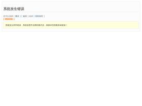 royalvacationresorts.com