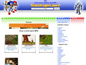 rpg-igri.flash-igri.net