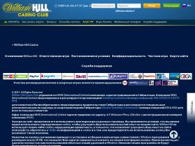 ru.williamhillcasino.com