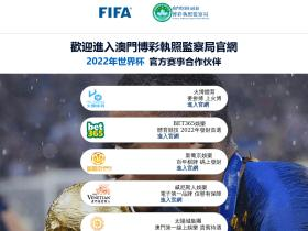 rubber-top100.com