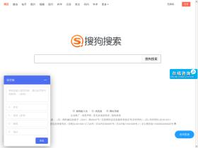 rubberneck-guitars.com