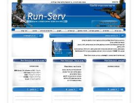 run-serv.co.il