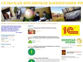 ruralcredit.ru