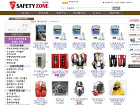 safetyzone.co.kr