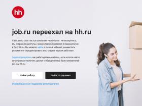 salehard.job.ru