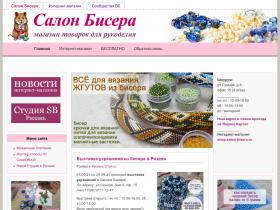 salon-bisera.ru