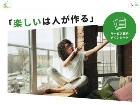 sap-c.co.jp