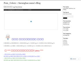 saranghae2nana.wordpress.com