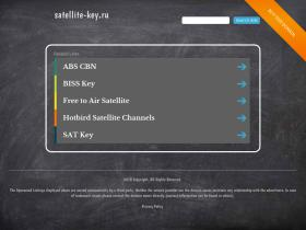 satellite-key.ru
