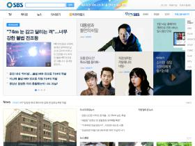 sbscert.sbs.co.kr