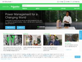 schneider-electric.co.kr