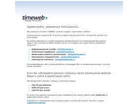school-of-rock.ru