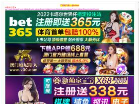 scotsguys.com
