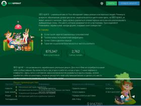 search-internet.narod.ru