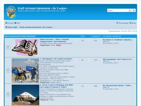 search.allcrimea.ru