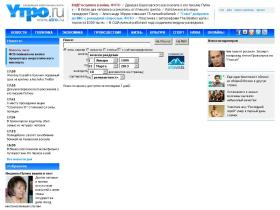 search.utro.ru