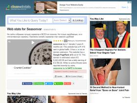 seasonvar.ru.clearwebstats.com