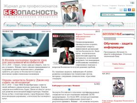 securityinfowatch.ru