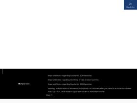 seiko.co.uk