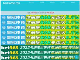sellclothesforcash.com