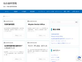 sendai-dental.com
