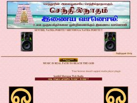 senthilnathamdirect.net.in