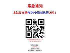 sextubecategory.com