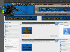 shadow-hunter.clan.su