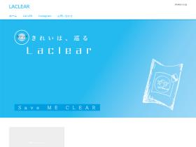 shakes.co.jp