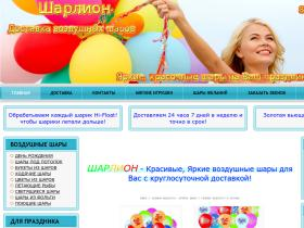 sharlion.ru