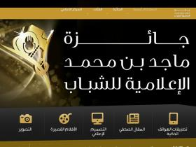 sheikhmajidawards.com