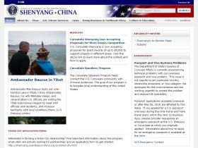 shenyang.usconsulate.gov