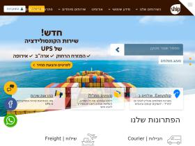 ship.co.il