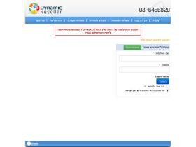 shmulik-shapira.co.il