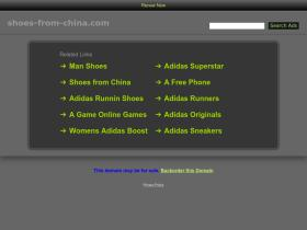 shoes-from-china.com