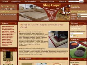 shop-carpet.ru