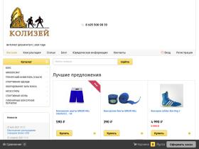shop.fightclubs.ru