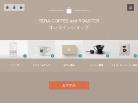 shop.teracoffee.jp