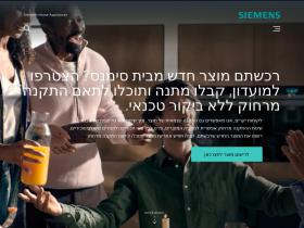 siemens-home.co.il
