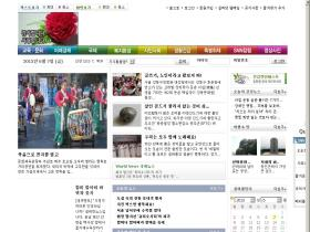 silvernetnews.co.kr