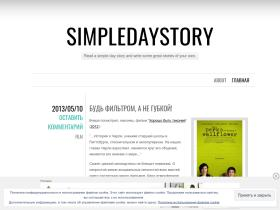 simpledaystory.wordpress.com