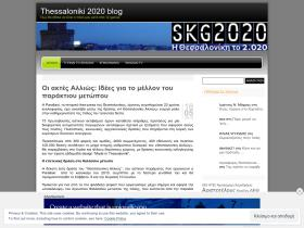 skg2020.files.wordpress.com