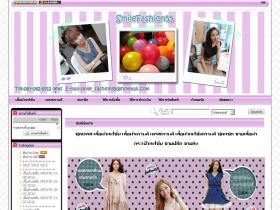 smilefashion55.com