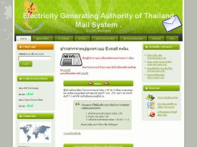 snr-mail.egat.co.th