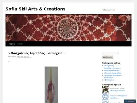 sofiasidicreations.wordpress.com
