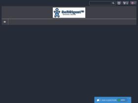softgigant.ru