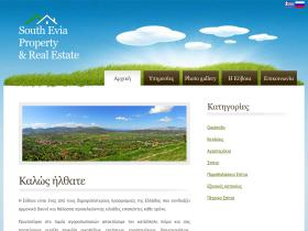 southeviaproperty.gr