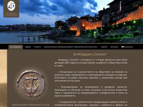 sozopol-foundation.com